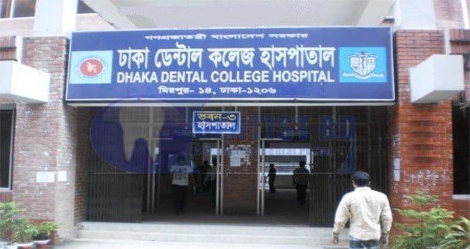 Dhaka Dental College Intro Image