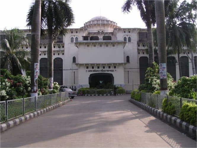 Dhaka Dental College Front Building
