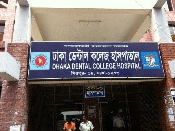 Dhaka Dental College Hospital