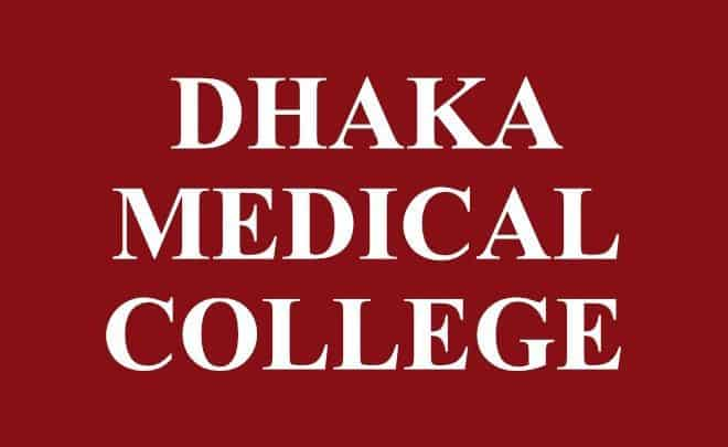 Dhaka Medical College - Intro Title