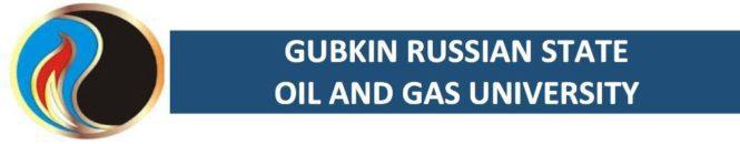 Gubkin Russian State Oil and Gas University Intro Logo