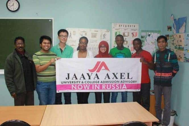 Jay Excel Medic Students at RNRMU