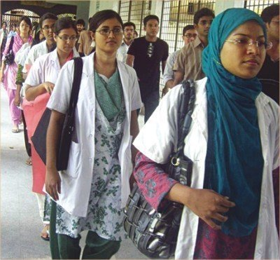 Minmensingh Medical College