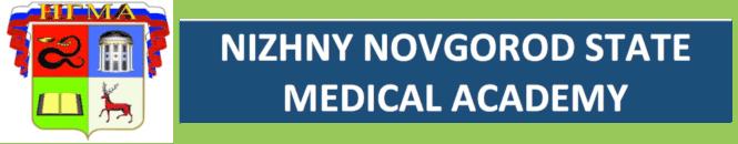 Nizhny Novgorod State Medical Academy Intro Logo