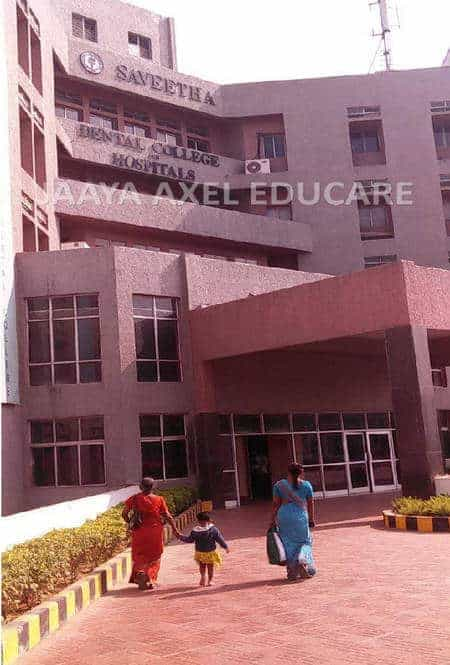 Saveetha Dental College Intro Image