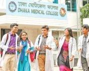 Study Medicine in Bangladesh Jay Excel Malaysia
